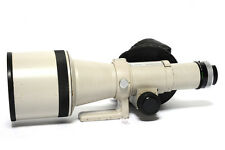 Canon FD 600mm F/4.5 S.S.C Lens
