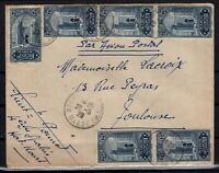 PP125827 / FRENCH MOROCCO / 1 CIRCULATED LETTER CV 140 $