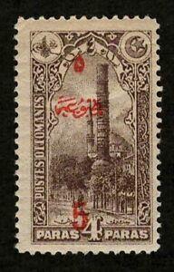 Turkey 1920 Sc#P174 - Overprint Newspaper Stamp OG Mint MHR