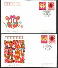 China 1992-1 Zodiac Animal Lunar Year of the Monkey Stamps on 1 Pair FDC (A+B)