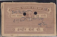 (R646) 1930's Indian indoor state court fee (B)