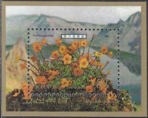 Korea (N) - 1989 - MNH - (SS 250) Flowers