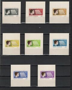 ++ 1980 Chess 2,15 Nominal in Different Colour Thick Paper