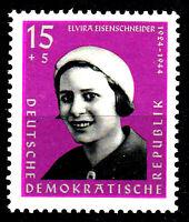 810 postfrisch DDR Briefmarke Stamp East Germany GDR Year Jahrgang 1961