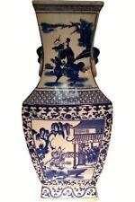 Large Blue and White Chinese Lion Handle Vase