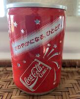 Tiny Japan Coke 1991  Empty Can Japanese Coca Cola Found Okinawa 135 Ml JAS