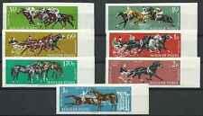 Timbres Chevaux Hongrie 1459/65 ** non dentelés lot 15531