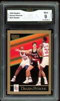 1990 Skybox #237 Drazen Petrovic RC Rookie Card Graded GMA 9 MINT ~ PSA 9?