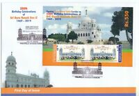 2019 Pakistan / Sikh Souvenir Sheet on Baba Guru Nanak's 550th anniversary FDC