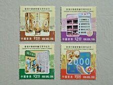 HONG KONG 2000 CENTENARY CHANBER OF COMMERCE SET MNH SG1033/6