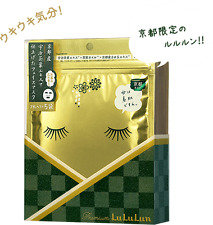 LuLuLun Green Tea Leaf Extract Face Mask 7sheetsx5packs Kyoto Limited
