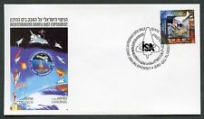 ISRAEL ILAN  RAMON  ISRAELI DUST EXPERIMENT  CACHETED II   FIRST DAY COVER