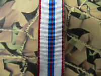 Medal Ribbon Miniature - Queens Silver Jubilee