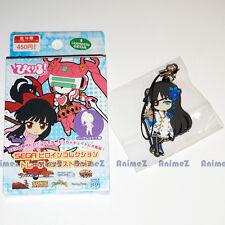 SEGA rubber mascot clip / strap -  Nagisa from Phantasy Star Portable 2 Infinity