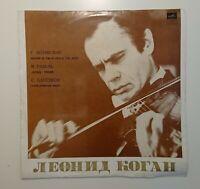 Leonid Kogan - H. Wieniawski / M. Ravel / S. Barsukov, СМ 03195-6 RARE