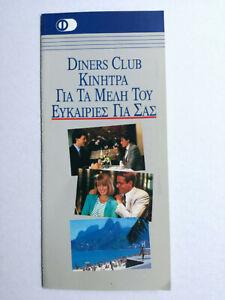 Vintage Diners Club Greek Advertising Brochure