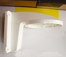 Hikvision wall hanging bracket DS-1258ZJ For DS-2CD2132-I DS-2CD3132-I IP camera