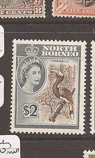 North Borneo 1961 $2 Bird SG 404 MOG (10atm)