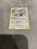 Pokemon TCG - Swanna - Shining Fates - SV096/SV122 - Baby Shiny Rare NM/M