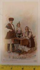 """*RARE VINTAGE""""BULGARIA"""" TRADING CARD ISSUED BY SINGER SEWING MACHINE""""-EXCELLENT"""