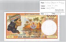 BILLET TERRITOIRES FRANÇAIS DU PACIFIQUE - 10 000 FRANCS CFD - ND(1985) *