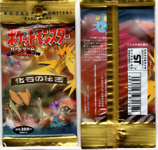 1995/1996 Japanese Pokémon Fossil Booster / Expansion Pack  Sealed NOS