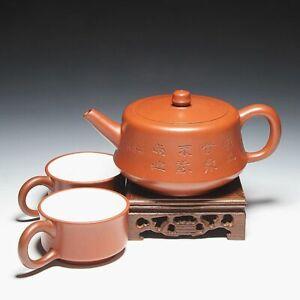 OldZiSha-China Yixing Zisha Old Teapot W 2 Cups By Master Gu JingZhou,1930'