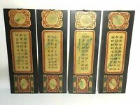 Oriental Chinese frames wall plaques wall picture gifts