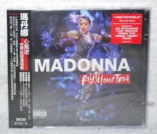 Madonna Rebel Heart Tour Live Taiwan 2-CD w/OBI