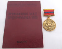 USSR TRADE UNION Card & Soviet ARMENIAN Honorary Certificate MEDAL Badge Russian