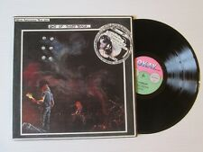 PINK FLOYD North American Tour 1971 / One Of Those Days LP GATEFOLD RARE! LIVE