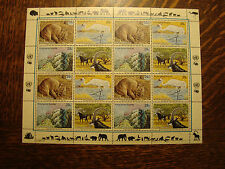 NATIONS-UNIS (new-york) timbre / stamp Yvert et Tellier n°628 à 631 x4 n** (Y1)