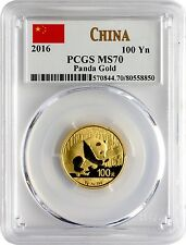 2016 100 Yuan China Gold Panda Coin 8 Grams .999 Gold PCGS MS70