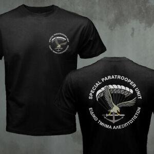 Hellenic Army ETA Greek Special Paratrooper Airborne Unit Force T-shirt