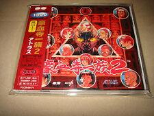 Gouketsuji Ichizoku 2 [Power Instinct] / Atlus Arcade Original Soundtrack,CD