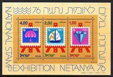 Israel - 1976 Stamp exhibition Netanya Mi. Bl. 15 MNH