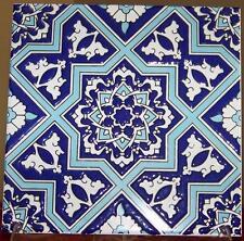 """Seljuk/Iznik Raised Blue & White Geometric & Floral 8""""x8"""" Turkish Ceramic Tile"""