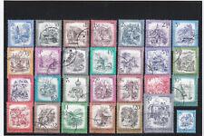 """Briefmarken, Österreich, Freimarken""""Schönes Österreich"""", Satz gestempelt"""