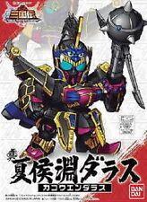SD BB Warriors Sangokuden Gundam 014 Kakouen Daras model kit
