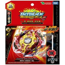 BEYBLADE BURST B-86 STARTER LEGEND SPRIGGAN.7.Mr Dual Spining/Takara Kids Toy