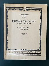 Prokofiev: Romeo and Juliet suite no. 1 (pocket score)