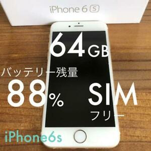 Iphone 6S Gold 64 Gb Sim-Free Au Substance With Box