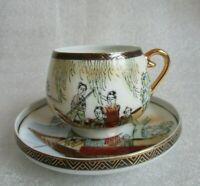 Vintage Fine KUTANI EggShell Porcelain DEMITASSE Cup Saucer Lithophane Geisha🎎!