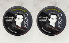 2 x 75g. GATSBY Mat and Hard Hair Styling Wax From JAPAN Style