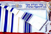 "Kosher Tallit Talis Prayer Shawl acrylic 24""X72"" Made in Israel blue and gold"