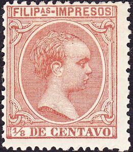 Philippines - 1894 - 1/8 Centavo Orange Brown King Alphonso XIII Issue # P7 Mint