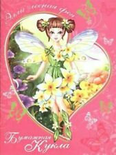 ELLIE Fairy Standing Paper Doll