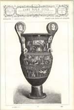 1882 Ancient Greek Ceramic Art Large Painting And Sculptured Vase