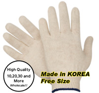 WHITE POLY COTTON STRING KNIT WORK SAFETY GLOVES =Made in Korea=