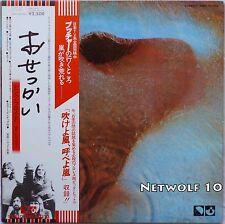 Pink Floyd - Meddle - LP - Rare Version with Butcher's OBI  - Japan with OBI